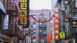 Hotels in New York - Chinatown
