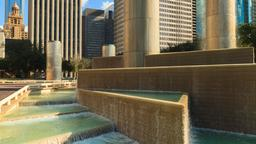 Hotels in Houston dichtbij Tranquility Park